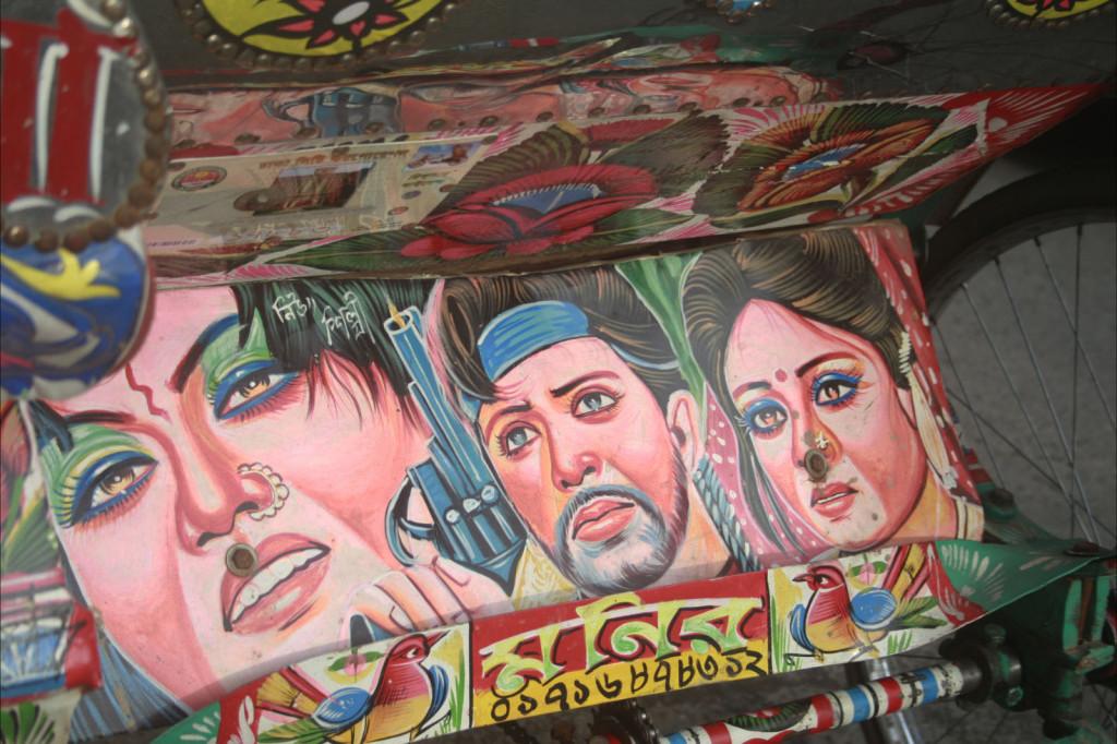 http://rickshawart.org/blog/