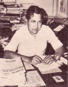 Narasimhan Ram en 1987