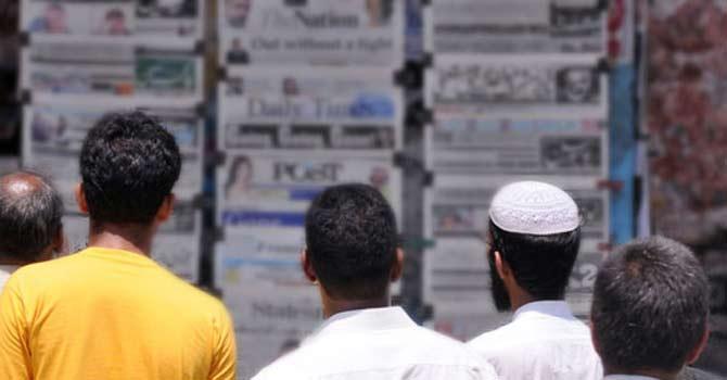 Quel avenir pour la presse au Pakistan après la soumission de The Express Tribune face à la violence des Talibans.