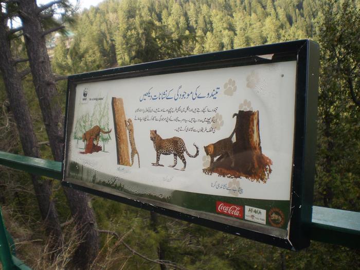 Panneau informatif du WWF Pakistan sur un sentier du Parc National Ayubia